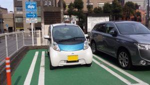 千葉県庁で充電