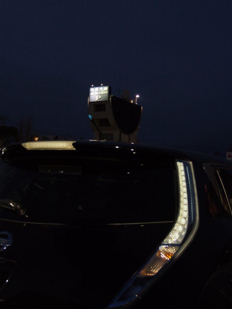 川崎大師 駐車場